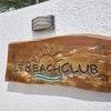 Le Beach Club