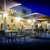 AROHAZ Hotel & Restaurante