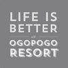 Ogopogo Resort