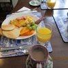 Woodstock Inn Bed and Breakfast