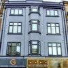 George Oxford Hotel