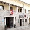 HOTEL ARCO SAN VICENTE