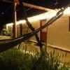 Mountain Hostel Finca La Isa