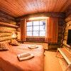 Log House Kuukkeli Teerenpesä