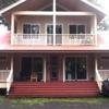 Volcano Forest Inn