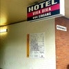 Viva Diva Hotel Weilimdorf