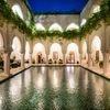 Almaha Marrakech & SPA