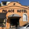 Palace Hotel Angra