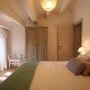 IO Double Room