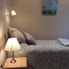 Single Room - BB