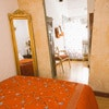 BB DOUBLE ROOM WITH PRIVATE BATHROOM