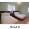Chisasibi – Two Double Beds - 2nd Floor
