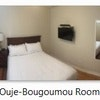 Ouje-Bougoumou – Queen Bed - Basement
