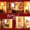 Room 3 - Queen