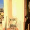 Tarifa Opaca solo para Hotelbeds Doble Standard con Terraza y Vistas al Puente
