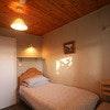 Sleep Hut - Single