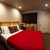 Room 5 - Standard Rate