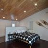 Detached Suite, 1 King Bed