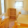 Sunrise Twin Bed Shared Bath - Standard Rate
