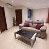 Una Habitación, Dos camas Standard Rate