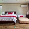 Suite Vista a la Selva Standard Rate