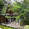 Umai - Garden View